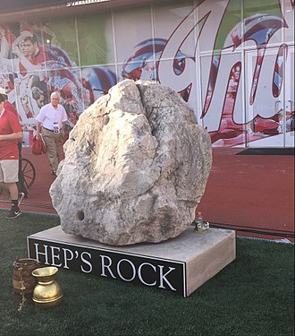 Memorial Stadium (Indiana) - Hep's Rock