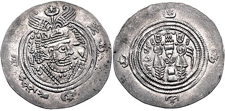 A Hephthalite coin imitating the coinage of Khosrow II. Obverse: Hephthalite signature in Sogdian to the left and Tamgha symbol to the right. Susa mint. 7th century. Hephthalites. Anonymous. Before AD 700. Imitating Khosrau II.jpg