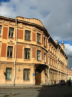 Herzen University on Malaia Posadskaia Street.jpg