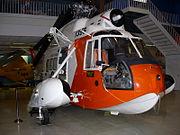 Hh-52a krj