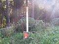 High Pressure Gas on Bradfield Moors - geograph.org.uk - 987680.jpg