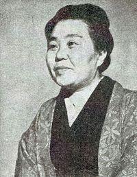 平林たい子 - ウィキペディアより引用