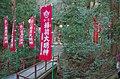 Hogyoku Inari Shrine(Jewel Inari Shrine) - 宝玉稲荷神社 - panoramio.jpg
