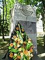 Holocaust Memorial - Park of Monuments (in Former Jewish Ghetto) - Minsk - Belarus - 02 (26972204834).jpg