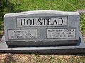 Holstead monument, Ruston, LA IMG 3828.JPG