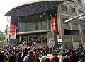 Home Ownership Scheme 2014 Queue in Lok Fu 20141223.jpg