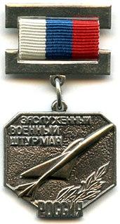 Honoured Military Navigator of the Russian Federation Award