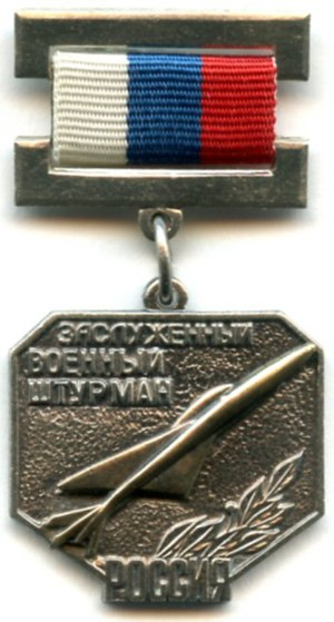 Orders, decorations, and medals of Russia - Honoured Military Navigator Of The Russian Federation