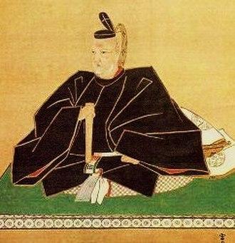 Hoshina Masayuki - Image: Hoshina Masayuki
