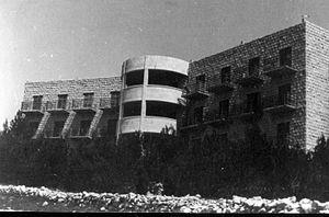 Birya Fortress - Image: Hotel Sarah Levy