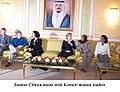 Hrc kuwait2.jpg