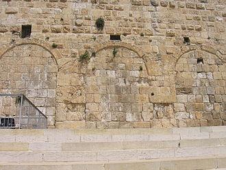 Southern Wall - Eastern set of Hulda gates