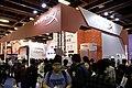 HyperX booth, Taipei Game Show 20190128a.jpg