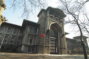 Istanbul High School - Main Entrance Outside