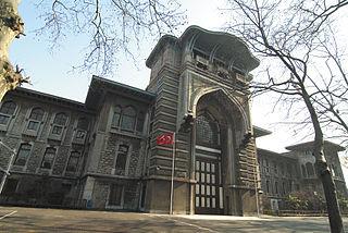 Ottoman Public Debt Administration