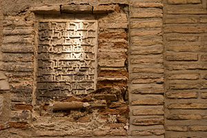 Iglesia de las Santas Justa y Rufina, Toledo - An arabic inscription on the facade of the church.