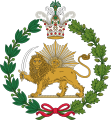 Imperial Emblem of the Qajar Dynasty (Lion and Sun).svg
