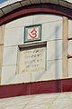 Inaugural Plaque - Baba Panchananda Mandir - Shiva Temple - Benaras Road - Chamrail - Howrah 2013-08-24 1980.JPG