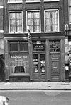 ingang met onderpui voorgevel - amsterdam - 20019579 - rce