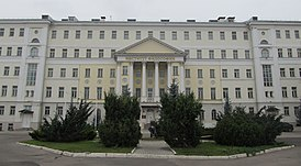 Institute of Philosophy, Russian Academy of Sciences.jpg