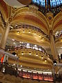 Interior of Galeries Lafayette Haussmann, 21 November 2006.jpg