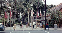 International Mkt Place, Hawaii, 1958