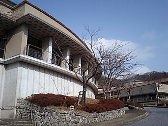 International Research Center for Japanese Studies - Building of Nichibunken