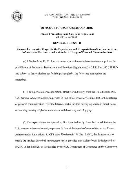 Ipc rules and regulations pdf files