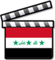 Iraqfilm.png