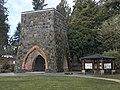 Iron Furnace .jpg