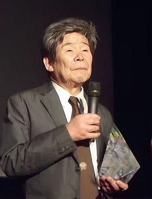 Studio Ghibli - Image: Isao Takahata