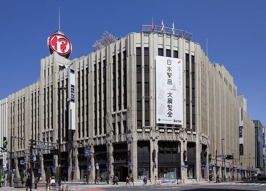 Isetan Shinjuku Ⅱ
