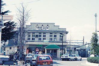Ishinomaki Station - The Senseki Line station in April 1990