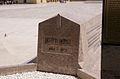 Ismet inonu tomb.jpg