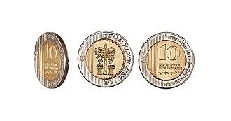 Israeli new shekel - Image: Israel 10 New Sheqels 2011 Edge, Obverse & Reverse