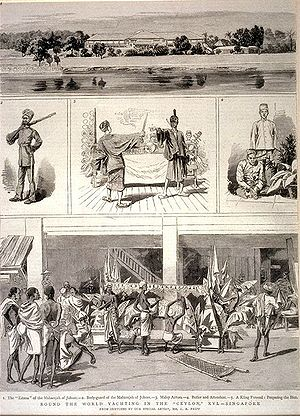Abu Bakar of Johor - Illustration of activities in Istana Besar in 1882.