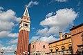 Italy Pavilion (41459034620).jpg