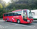 Izumi Kanko Bus FUSO AERO Ace.jpg