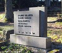 Jüdischer Friedhof Schwelm - Grabstein Moritz Marcus.jpg