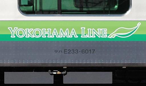 JR East E233-6000 Yokohama Line Logo