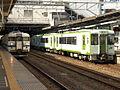 JR East Mito JR東日本 水戸駅 (398842946).jpg