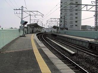 Nigatake Station - Nigatake Station, March 2008