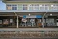 JR Shimo suwa sta. , JR 下諏訪駅 - panoramio (3).jpg