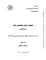 JUA0659946.pdf