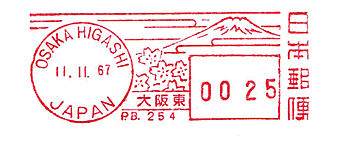 Japan stamp type AA2.jpg
