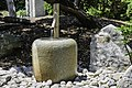 Japanese Garden Stone Cistern Fountain NBG 3 LR.jpg