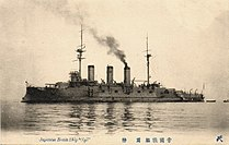 Japanese battleship Suwo 2.jpg