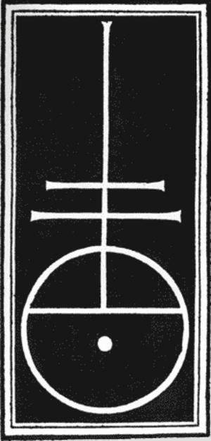 Nicolas Jenson - Jenson's typographer's mark