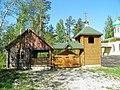 Jersikas baznīcas vārti - panoramio.jpg
