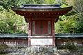 Jingoji Kyoto Kyoto07n4592.jpg